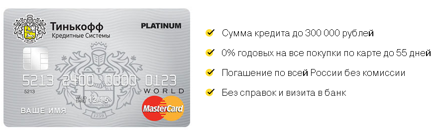 ак барс банк заявка на кредит онлайн