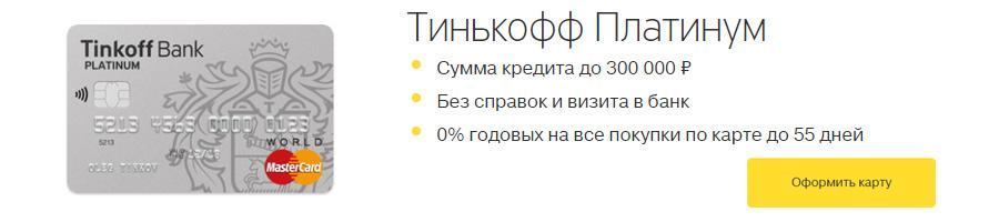 хоме кредит банк нижний новгород