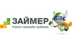Займ в МФО Займер онлайн заявка