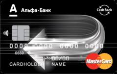 Дебетовая карта Cash Back MasterCard Альфа банк