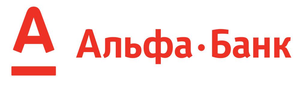Онлайн кредит наличными в Альфа Банке