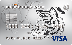 Кредитная карта Восточный банк онлайн заявка