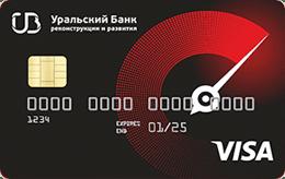 Кредитная карта Максимум банка УБРиР