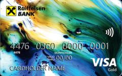 Кредитная карта Все сразу от Райффайзен банка