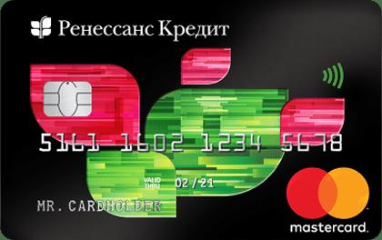 Кредитная карта банка Ренессанс Кредит MasterCard Classic