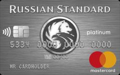Кредитная карта рассрочки Русский стандарт банк
