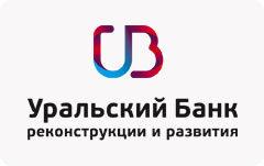 Потребительский кредит доступный УБРиР