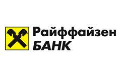 Райффайзен Банк кредит онлайн заявка