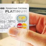 Изображение - 5 лучших кредитных карт, которые можно оформить онлайн kreditnye-karty-tinkoff-150x150