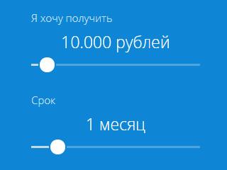 Онлайн заявка на кредит во все банки