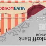 Чем отличается карта рассрочки от кредитной карты