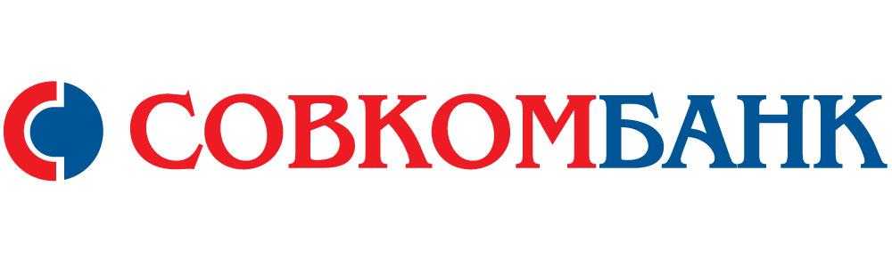 Взять онлайн кредит по паспорту в Совкомбанке