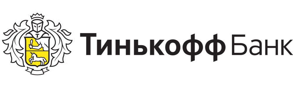 Онлайн кредит по паспорту в банке Тинькофф