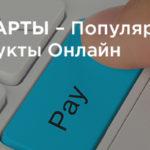 Как пользоваться виртуальной кредитной картой