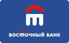 Кредит по паспорту Восточный банк онлан