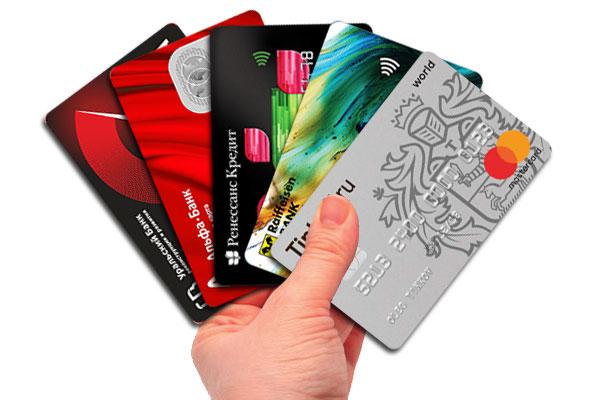 какая кредитная карта лучше