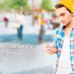 Кредит 30000 рублей, онлайн займы 30000 рублей