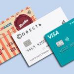 Изображение - Как оплатить кредит картой халва zakazat-kartu-rassrochki-online-e1523775693170-150x150